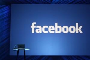 В ближайшее время акции Facebook появятся в открытой продаже
