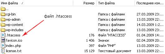 file_htaccess