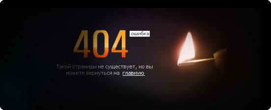 404_21