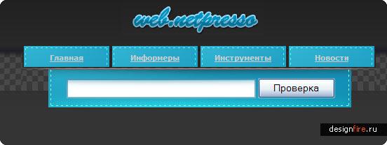 web_netpresso