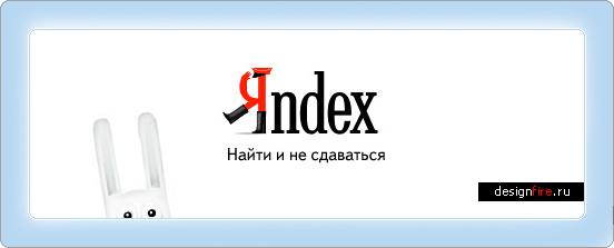 yandex_404