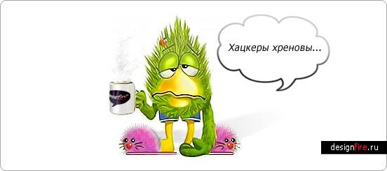 storonniy_frame