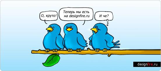 tweet_this1