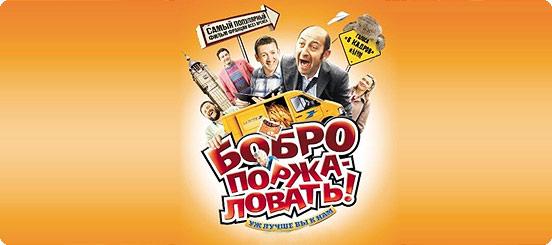bobro_porzhalovat