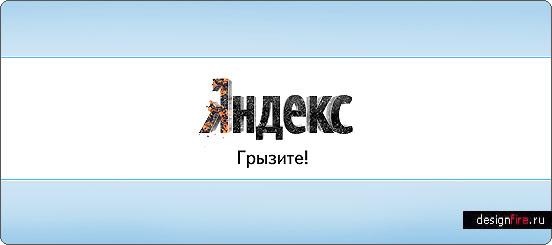 праздничный логотип: