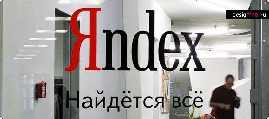 yandex_blogi