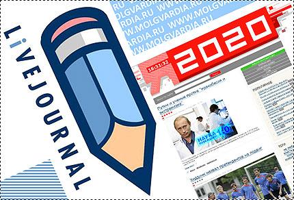 livejournal-430