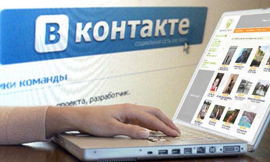 vk_odnoklassniki