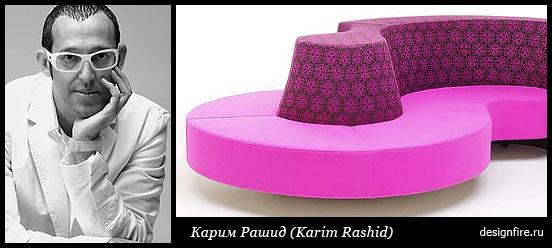 karim_rashid