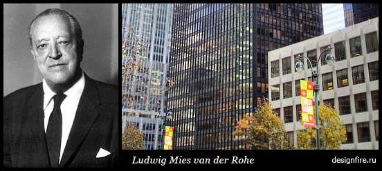 ludwig_mies_van_der_rohe