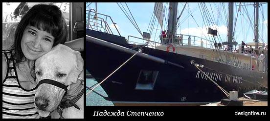 nadejda_stepchenko