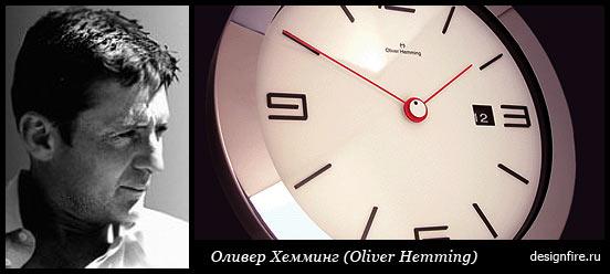 oliver_hemming