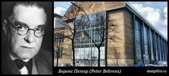 peter_behrens