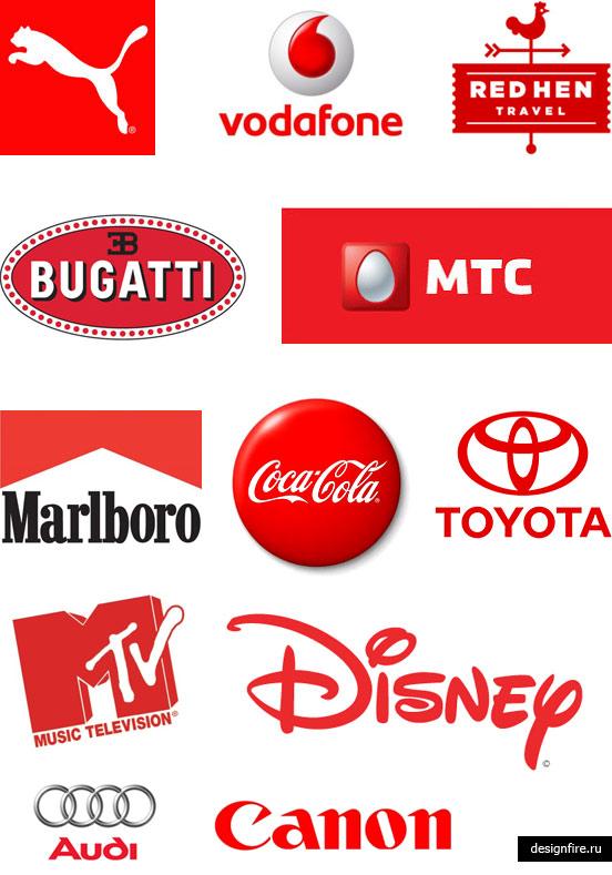 известные логотипы: