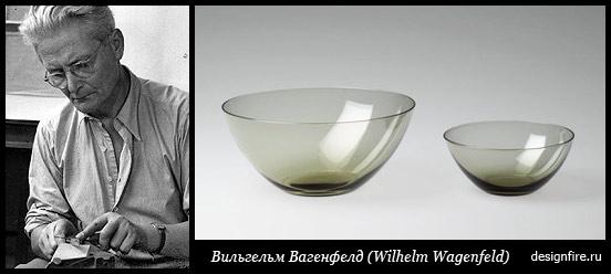 wilhelm_wagenfeld