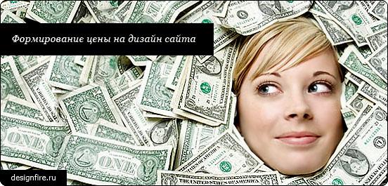 cena_design_saita