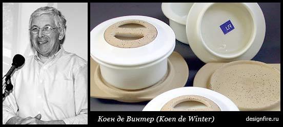 koen_de_winter
