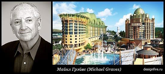 michael_graves