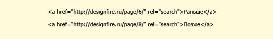 Возможности HTML 5 для внутренней оптимизации сайта