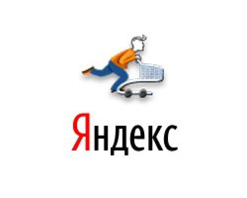 Яндекс объявил войну  pop-up