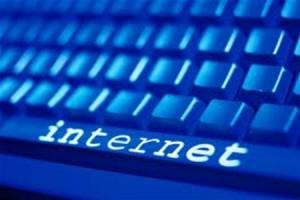 Изменения в глобальной сети