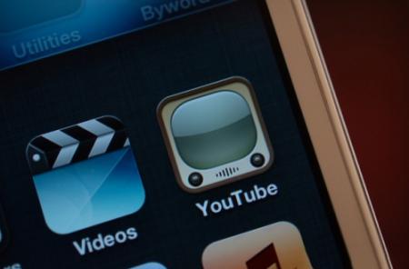 Еще один продукт Google исключен из iOS 6