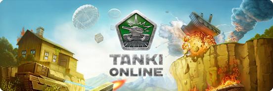 В настоящее время игра танки онлайн