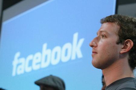 Глава Facebook поделился планами