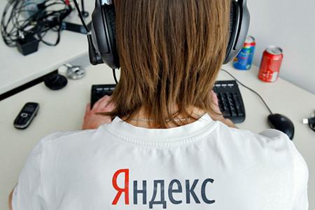 Яндекс исправит ошибки пользователей