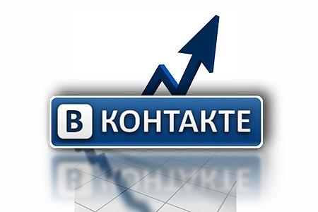 Вконтакте решает включит рекламу