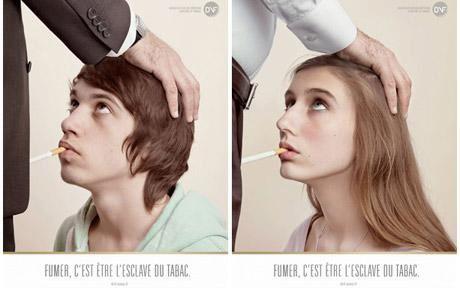 вред курения, бросить курить, антиреклама сигарет, вред табака, социальная реклама