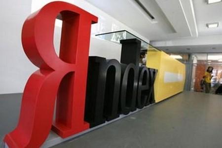 Яндекс и Google не в реестре?