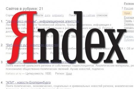 Новые настройки рекламы на Яндекс