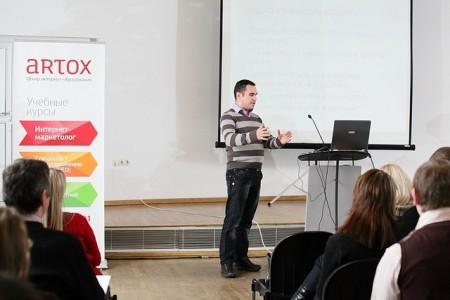 Seo-конференция в Татарстане