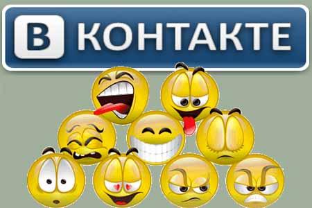 Вконтакте-лучшее место для рекламы