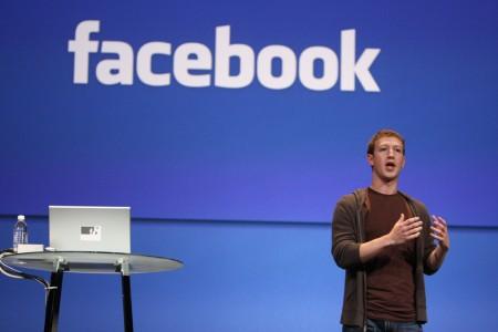 Facebook готовит очередные обновления