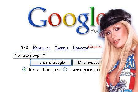 Инструменты Гугл: отклонение ссылок