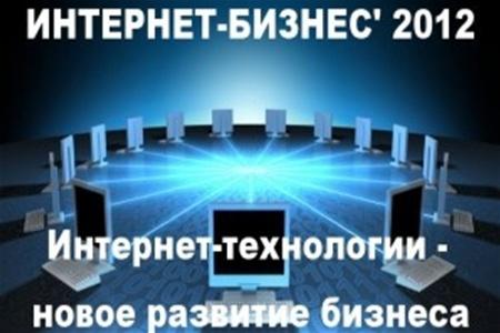 SEO-Study.ru - обновленное обучение
