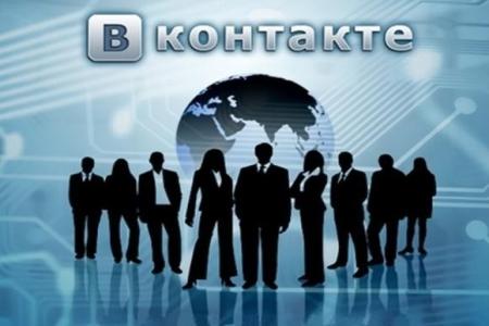 Вконтакте тестирует собственную рекламную сеть