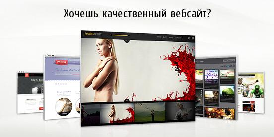 kachestvennyi_site