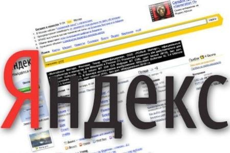 Двухъярусные подсказки от Яндекса