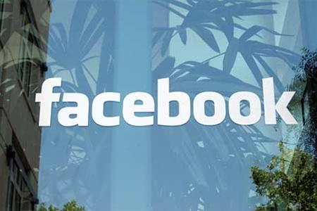 Facebook определился со стоимостью