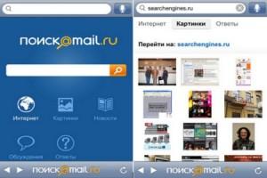 Обновления поисковика Mail.ru