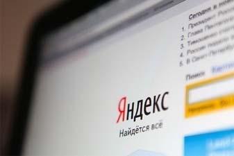 Новый интерефейс от компании Яндекс