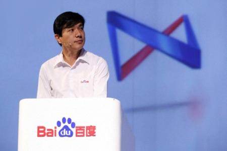 Новинка от китайской компании Baidu