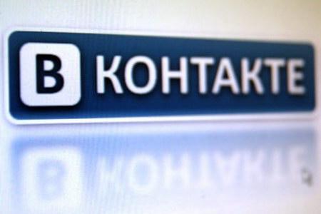 ВКонтакте дает новую почву для рекламы