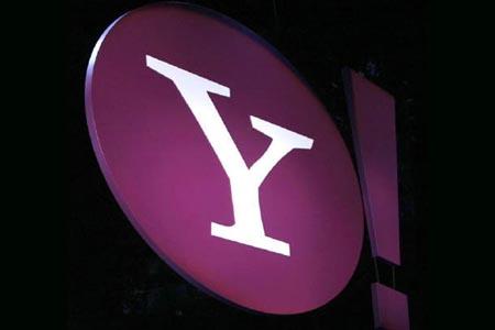 Yahoo! и Google объединяются!