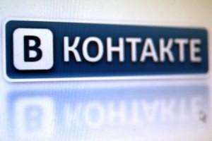 Вконтакте обновляет рекламные системы