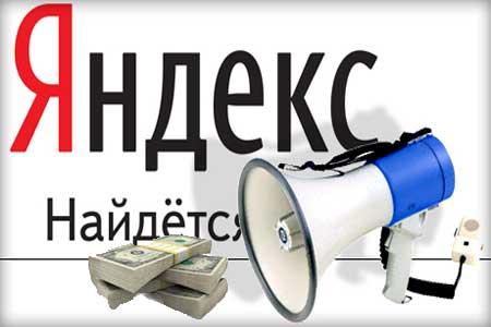 В ЯндексДиректе появятся изображения