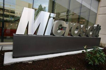 Microsoft против Google Maps в Германии